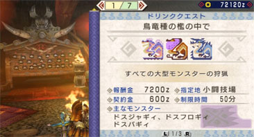 Three monsters are indicated for the next quest.