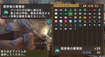 The colour schemes per monster make items really easy to distinguish.